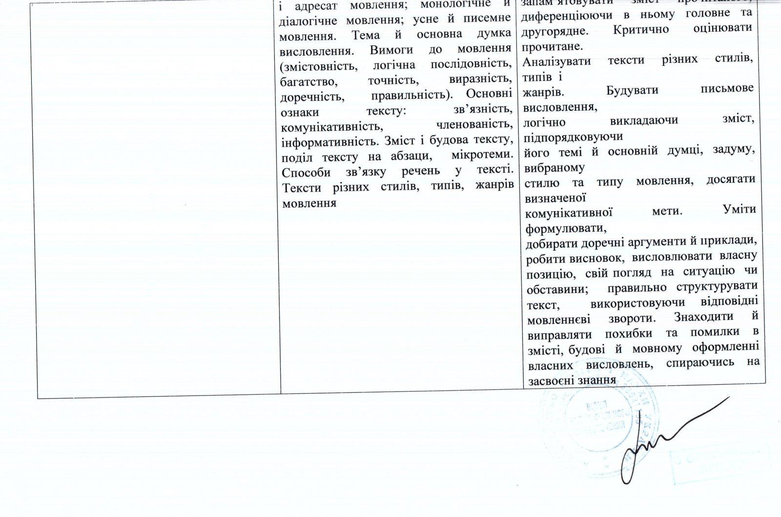 ukr (10)