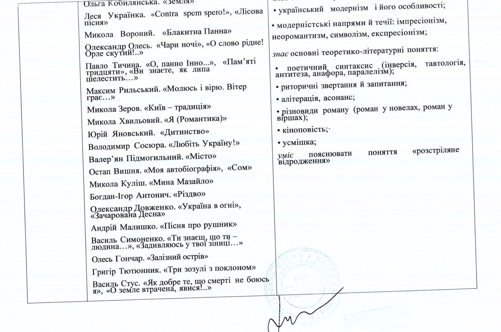 ukr (13)