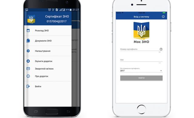 My_ZNO_Mobile_app_1