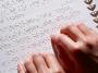 Інформація для осіб, які складатимуть ЗНО з використанням завдань, надрукованих шрифтом Брайля
