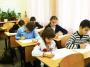 Стартував перший цикл загальнодержавного моніторингового дослідження якості початкової освіти