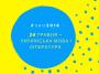 Завтра ЗНО з української мови і літератури