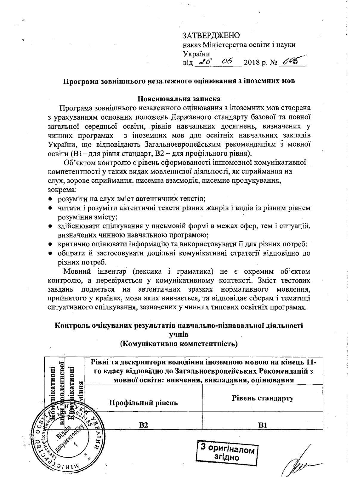 Programa_2020_inozemni (1)