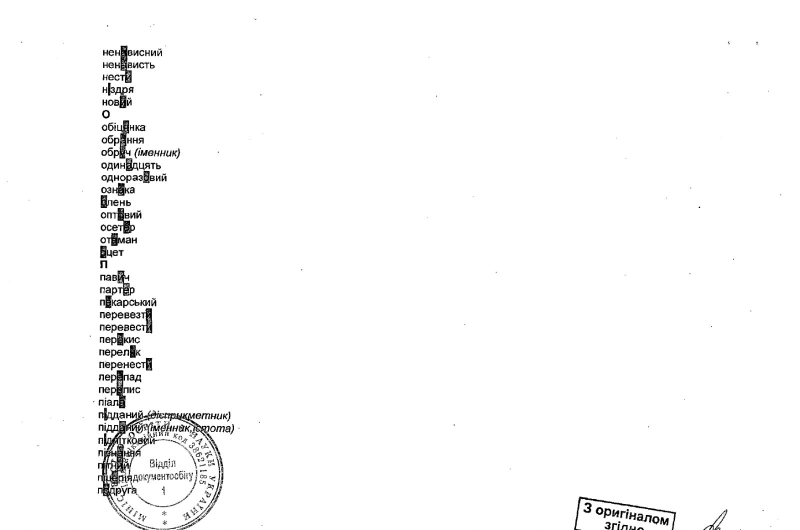Programa_2020_ukr.mova_page-0013